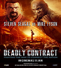 DEADLY CONTRACT